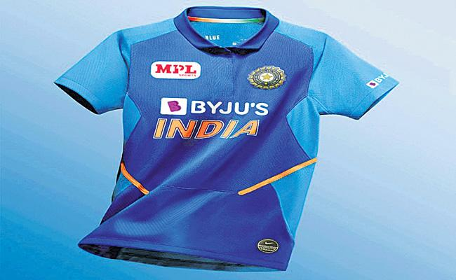 Mobile Premier League Sports kit sponsor of Team India - Sakshi