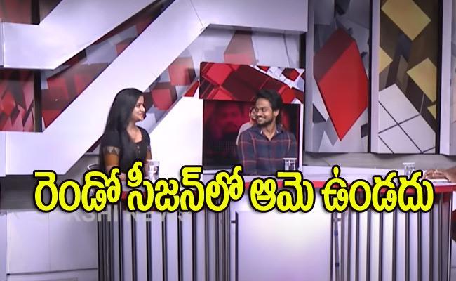 Software Devloveper Team Shanmukh, Vaishnavi Special Interview - Sakshi