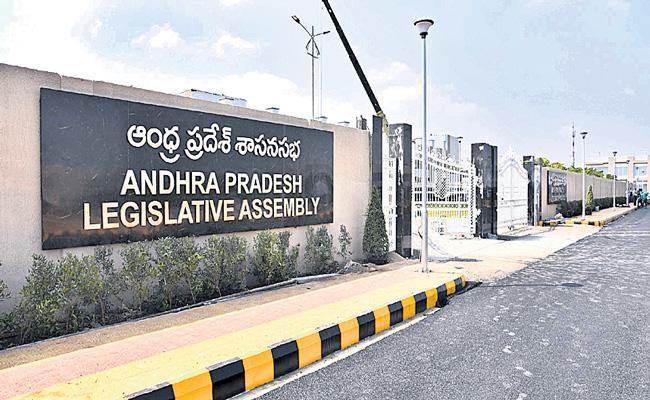 Andhra Pradesh Assembly Start From Today - Sakshi