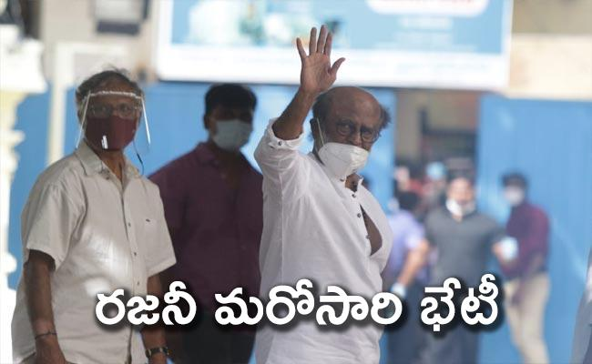 Rajinikanth Meets Party Leaders To Decide On Political Plunge - Sakshi