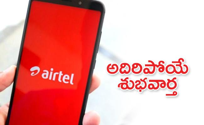 Here is How You Can Get up to 11GB Free Data From Airtel - Sakshi