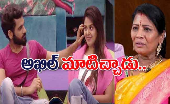 Bigg Boss 4 Telugu: Akhil Sarthak Mother Comments On Monal Gajjar - Sakshi