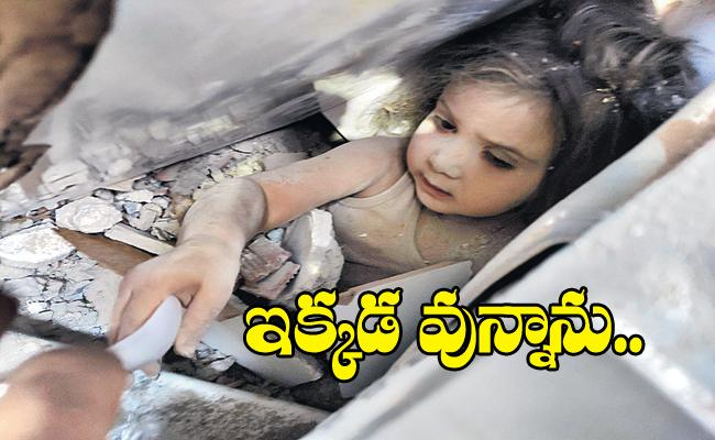A Girl survived with the help Rescue team - Sakshi