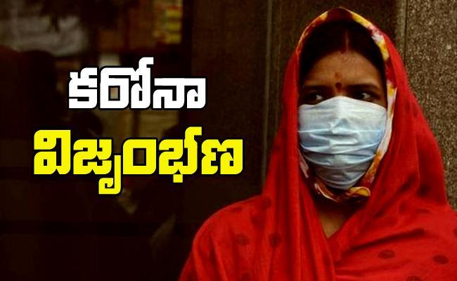 Corona Health Bulletin On November 4th in Telugu - Sakshi
