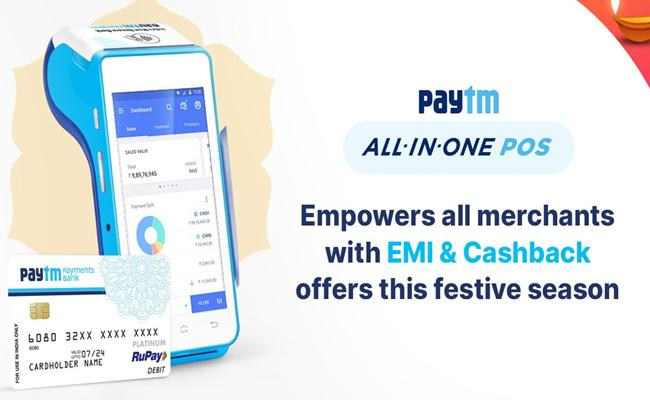 Paytm All in One POS empowers 2 lakh businesses - Sakshi