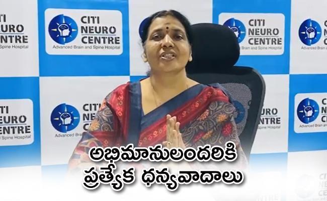 Jeevitha Responded On Rajasekhars Health - Sakshi