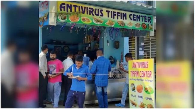 Antivirus Tiffin Centre in Odisha Viral Post is Trending - Sakshi