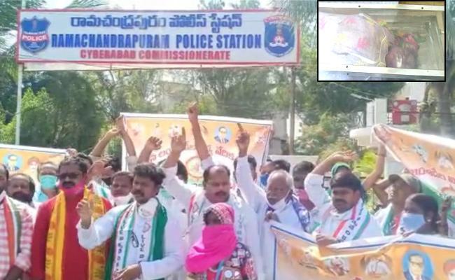 3 Men Molested Married Women Near RC Puram PS - Sakshi
