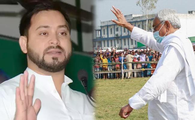 Bihar Election 2020 : Tejashwi Yadav Responds On Nitish kumar Retirement Comments - Sakshi