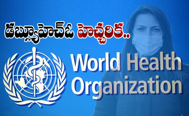 WHO Can Beat Coronavirus Must Prepare For Next Pandemic Now - Sakshi