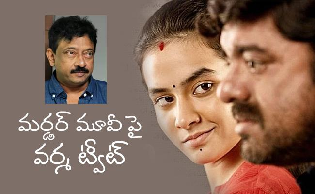 High Court Give Green Signal to Release Of Murder Movie - Sakshi