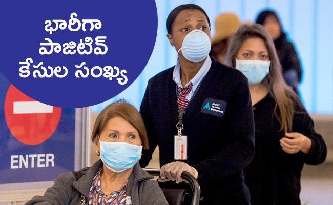 1 Lakh Above New Coronavirus Cases Recorded In America - Sakshi