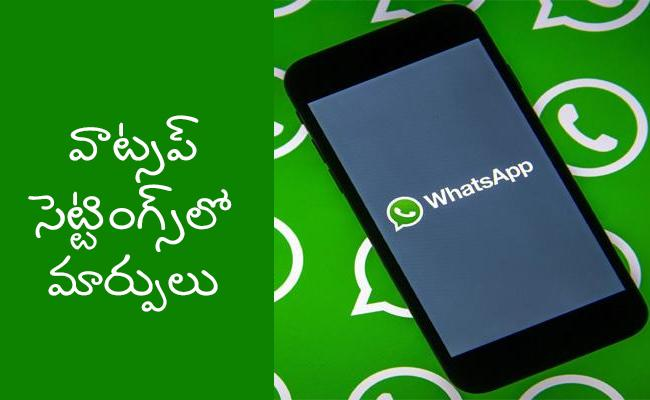 WhatsApp  Introduced New Feature In It - Sakshi