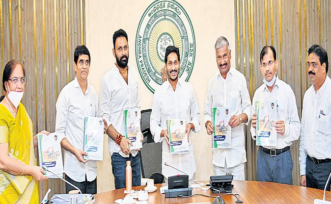 AP Cabinet Approves Easy Sand Policy To People In Andhra Pradesh - Sakshi