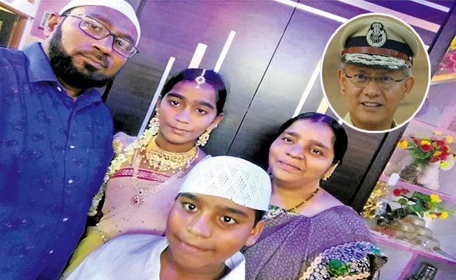 Committee With Three IPS Officers In Nandyal Family Suicide Incident - Sakshi