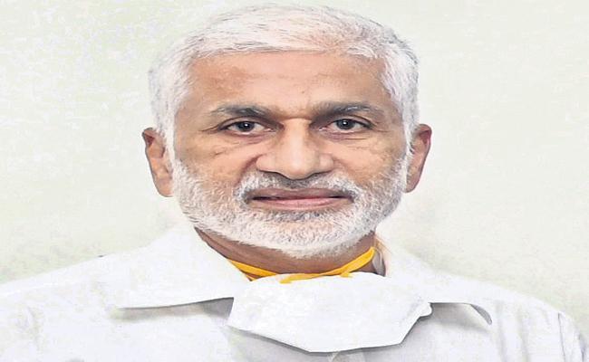 Vijayasai Reddy Comments About GITAM University - Sakshi