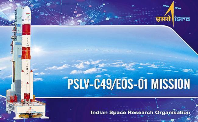 PSLV C49 Countdown begins - Sakshi