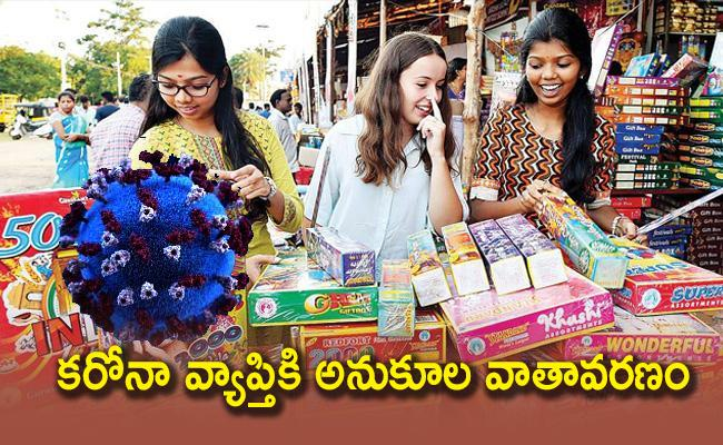 Covid Crisis: Time For A Nationwide Ban On Crackers - Sakshi