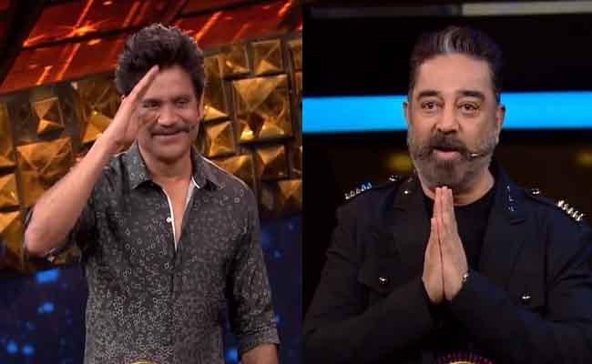 Bigg Boss 4 Telugu:  Kamal Haasan And BB Tamil 4 Contestants To make A Cameo - Sakshi