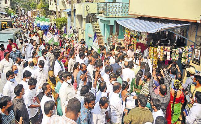 Three Years Completed For CM YS Jagan Praja Sankalpa Yatra - Sakshi