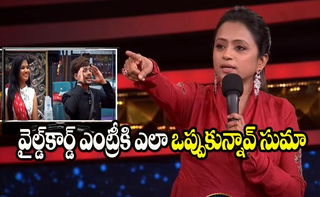 Bigg Boss 4 Telugu: Anchor Suma Wild Card Entry - Sakshi