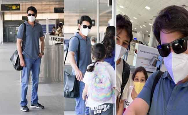 Mahesh Babu Goes On Vacation With Family, Spotted At Airport - Sakshi