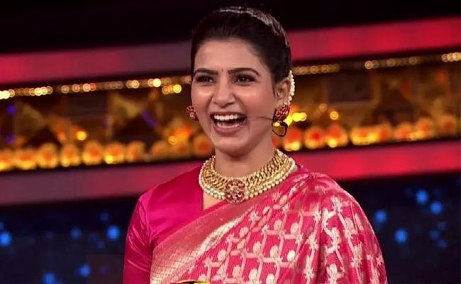 Samantha Cute Look In Bigg Boss Designer Manogna - Sakshi