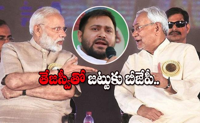 RJD And BJP May Form Govt In Bihar - Sakshi