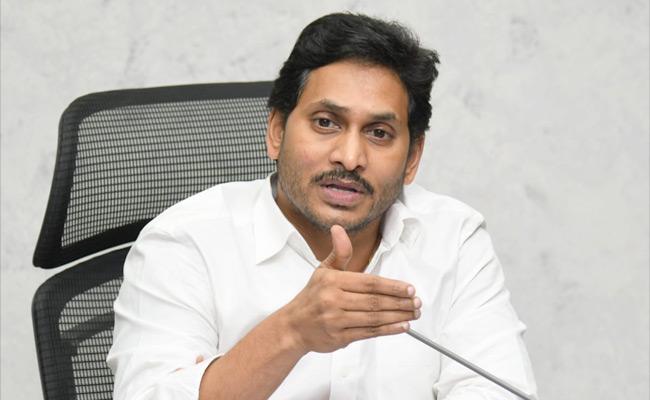 CM YS Jagan Review Meeting On Nadu Nedu Works In Schools - Sakshi
