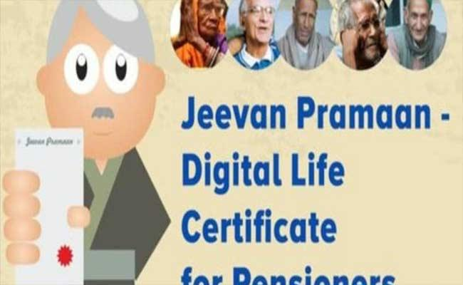 Pensioners Should Submit Digital Life Certificate Every Year In Warangal - Sakshi