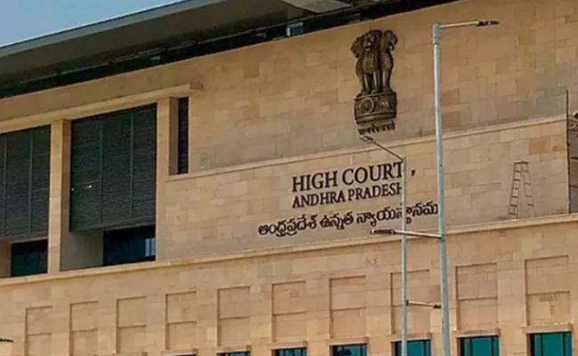 AP Govt Files Petition In High Court Not To Hold Local Elections - Sakshi