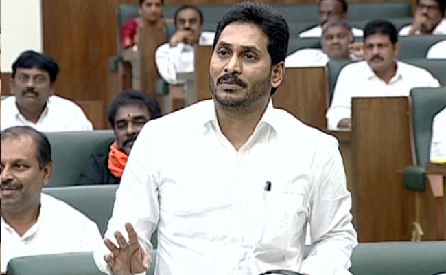 AP CM YS Jagan Speech In Second Day Assembly Sessions - Sakshi