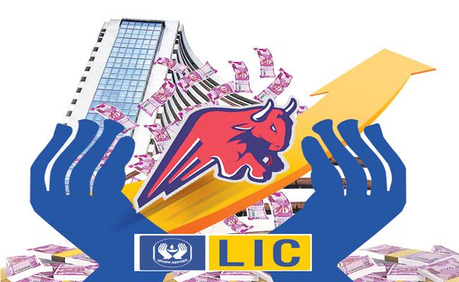LIC stock market investments to an all-time high - Sakshi