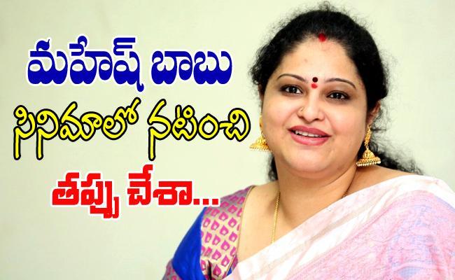 Raasi Said Why She Refused Rangammatta Character In Rangasthalam - Sakshi