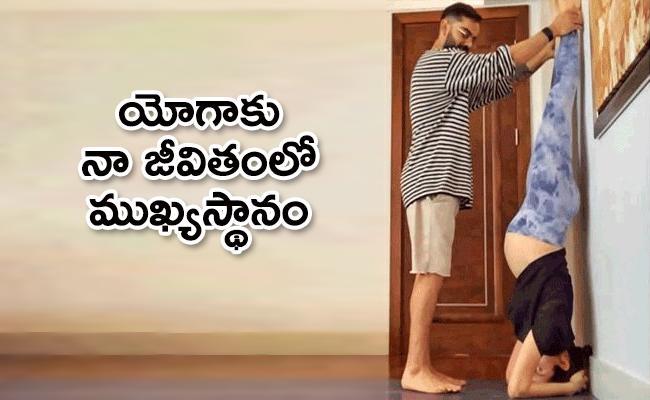 Virat Kohli Helping Pregnant Anushka Sharma Do Yoga Photo - Sakshi