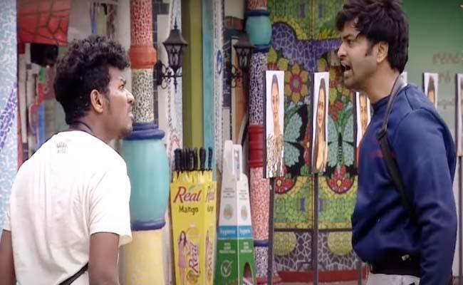 Bigg Boss 4 Telugu: Avinash Asks Bigg Boss To Eliminate Him - Sakshi