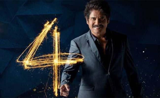 Bigg Boss 4 Telugu: Time Slot Change From December 7 - Sakshi