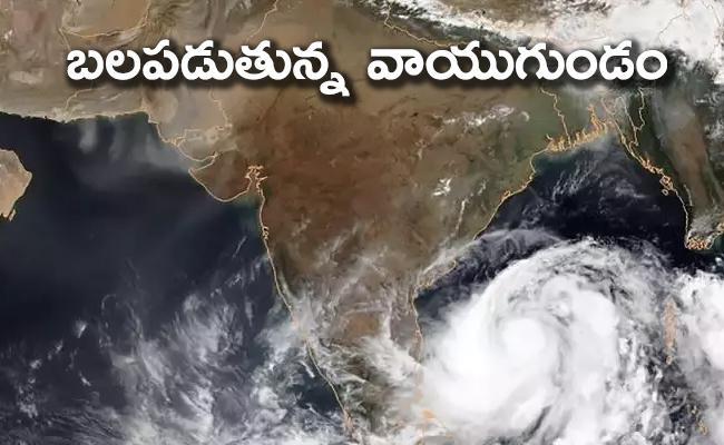 Cyclone Burevi: Heavy Rain Forecast for Chittoor, Nellore - Sakshi