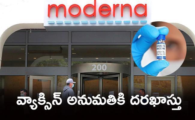 Moderna inc seeks USFDA  clearance to emergency use of vaccine - Sakshi