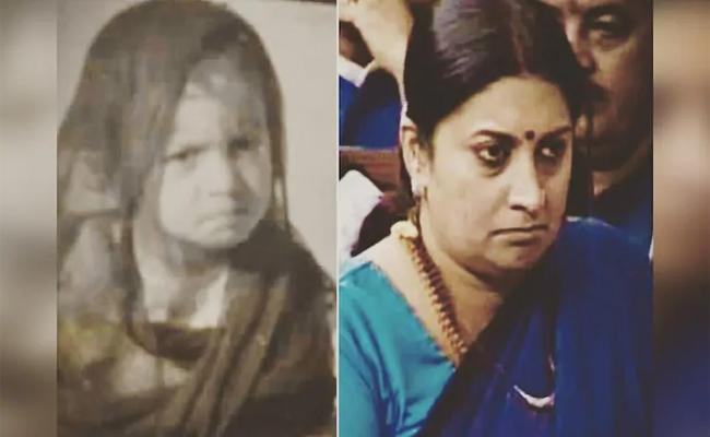 Smriti Irani shows her Don't Angry Me look in taaza then-and-now pics - Sakshi