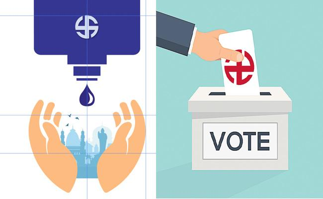GHMC Elections 2020: How To Cast Vote Amid Coronavirus Situation - Sakshi