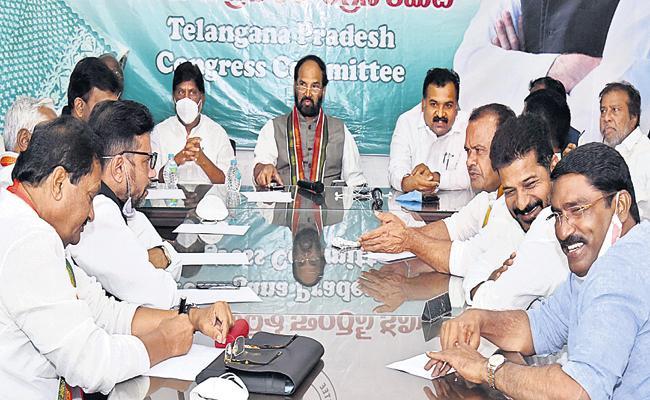 TPCC begins exercise on selection of new president - Sakshi