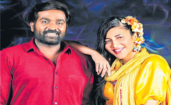 Vijay Sethupathi next film Laabam will have a theatrical release - Sakshi