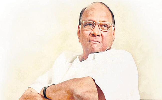 Sharad Pawar Emerges Frontrunner to be Next UPA Chairperson - Sakshi