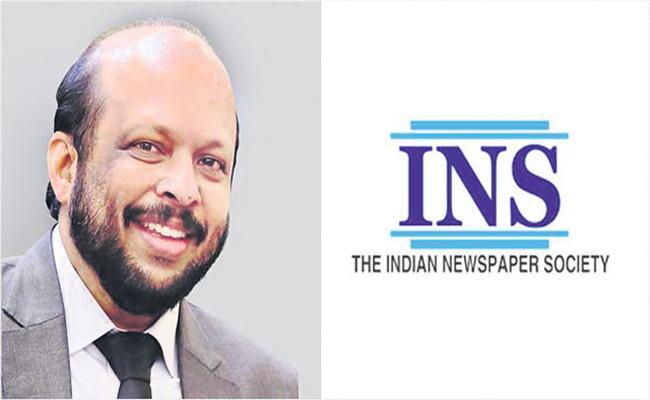 INS Urges Govt To Provide Stimulus Package For Newspaper Industry - Sakshi
