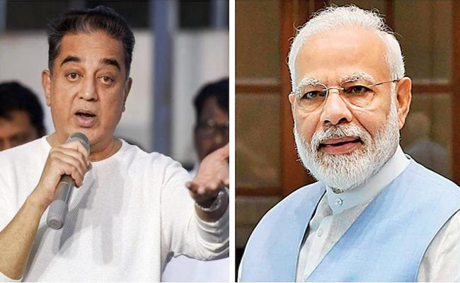Kamal Haasan Straight Question To PM Modi On New Parliament - Sakshi