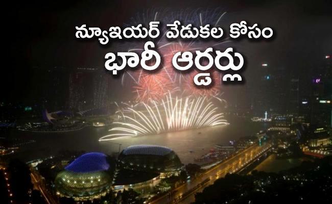 View Of New Year Celebrations Drug Mafia Give Bulk Orders - Sakshi