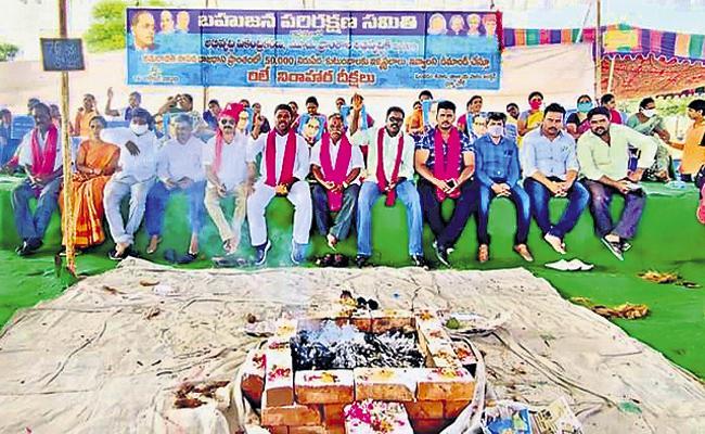 Dalit Community Leaders Comments On BJP - Sakshi