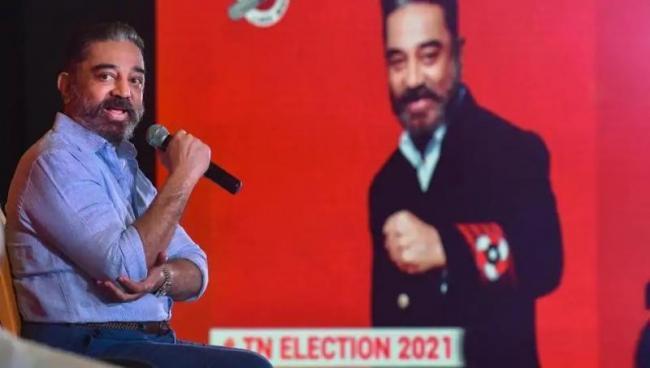 Kamal Haasan To Join Hands With Rajinikanth Party - Sakshi