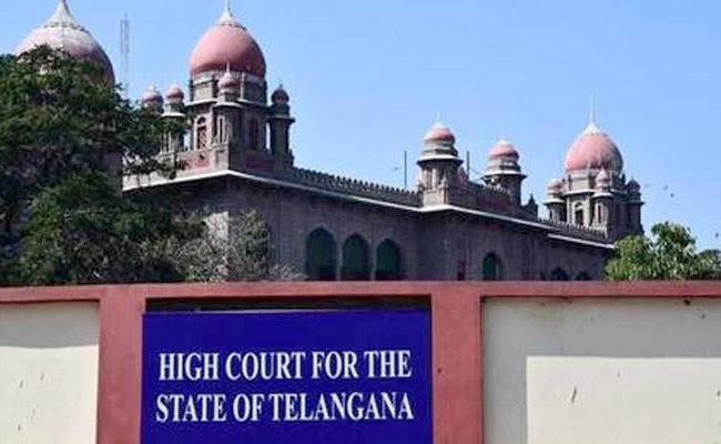 High Court Outrage Central Home Ministry In Chennamaneni Ramesh Case - Sakshi
